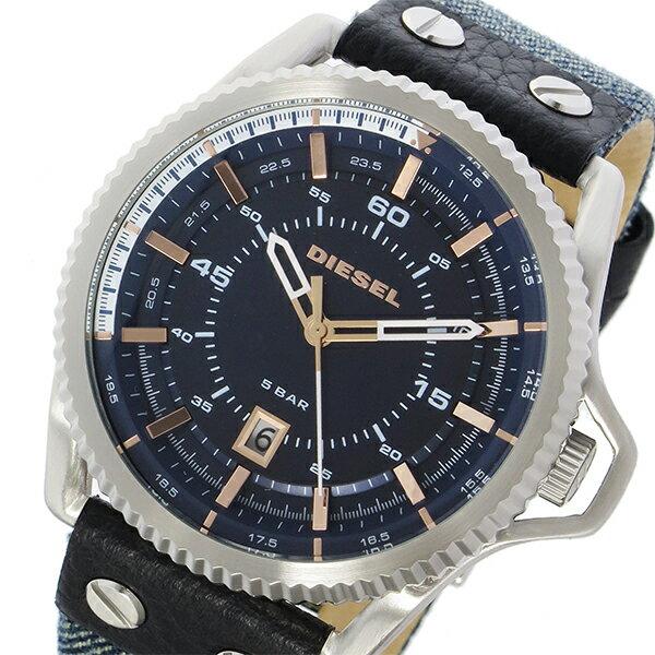 ディーゼル DIESEL ロールケージ ROLLCAGE クオーツ メンズ 腕時計 DZ1727 ダークブルー【送料無料】【_包装】 【送料無料】【ラッピング無料】