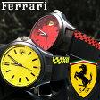 【ペアウォッチ】 フェラーリ FERRARI メンズ 腕時計 レッド×イエロー 0830325 0830324【送料無料】【楽ギフ_包装】