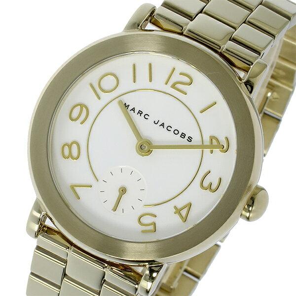 マーク ジェイコブス MARC JACOBS ライリー RILEY クオーツ レディース 腕時計 MJ3470 ホワイト【送料無料】【_包装】 【送料無料】【ラッピング無料】【やわらかい】