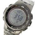 カシオ CASIO プロトレック PRO TREK ソーラー クオーツ メンズ 腕時計 PRW-3000T-7 シルバー【送料無料】【楽ギフ_包装】