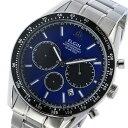エルジン ELGIN クロノ クオーツ メンズ 腕時計 時計 FK1401S-BL ブルー【楽ギフ_包装】
