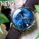 ヘンリーロンドン HENRY LONDON ナイツブリッジ 41mm クロノ ユニセックス 腕時計 HL41-CS-0107 ブルー/ブラウン【送料無料】【楽ギフ_包装】