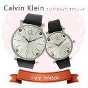 【ペアウォッチ】カルバンクライン Calvin Klein CK クオーツ 腕時計 K3B2T1C6 K3B231C6【送料無料】【楽ギフ_包装】