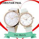 ペアウォッチ クリスチャンポール CHRISTIAN PAUL 腕時計 メンズ レディース クオーツ MR-03(MWR4303) MWR3503 マーブル ローズゴールド ホワイト