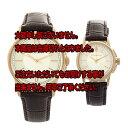ペアウォッチ コーチ COACH 腕時計 メンズ レディース 14000047 クォーツ シルバー ブラウン【送料無料】