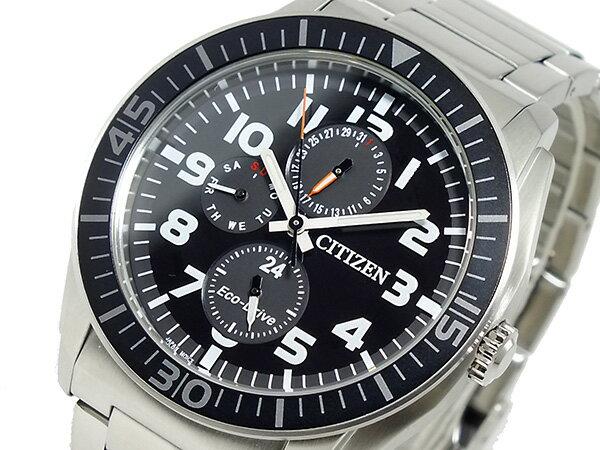 シチズン CITIZEN エコドライブ ソーラー 腕時計 AP4010-54E【_包装】【送料無料】 【送料無料】
