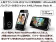 バッテリー付きジャケットMiLi Power Pack4 ホワイト 888-0206