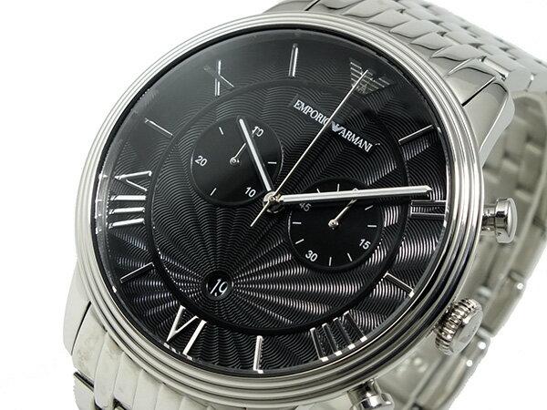 エンポリオ アルマーニ EMPORIO ARMANI メンズ 腕時計 AR1617【_包装】【送料無料】 【送料無料】【カシオ 腕時計 白】
