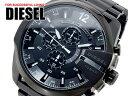 ディーゼル DIESEL クロノグラフ 腕時計 メンズ DZ4283【楽ギフ_包装】【あす楽対応】【送料無料】