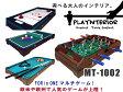 プレインテリア PLAYNTERIOR マルチテーブルゲーム MT-1002 4957448073942 インテリア 玩具(代引き不可)【送料無料】