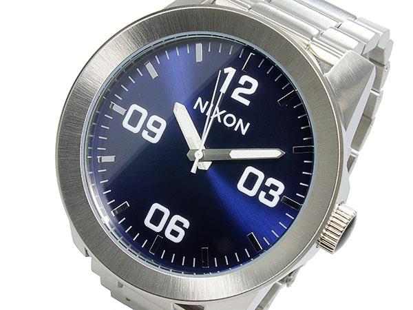 ニクソン NIXON CORPORAL SS クオーツ メンズ 腕時計 A346-1258 【_包装】【送料無料】 【送料無料】
