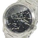 セイコー SEIKO ワールドタイム アラーム GMT メンズ 腕時計 SPL049P1 ブラック【送料無料】
