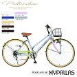 マイパラス シティサイクル 自転車 26インチ M-501PA パステル 代引き不可【送料無料】