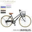 マイパラス シティサイクル 自転車 26インチ M-501BK ブラック 代引き不可【送料無料】