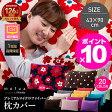 マイクロファイバー 毛布 枕カバー(43×90cm) mofua モフア プレミアム【あす楽対応】【ポイント10倍】【送料無料】 lucky5days
