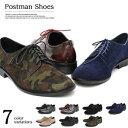 アメリカントラッドの定番モデル ポストマンシューズ 靴 メンズ おしゃれ ファッション(代引不可)【送料無料】【smtb-f】