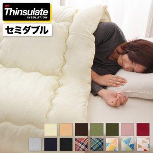 シンサレート 掛け布団 thinsulate