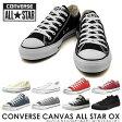 コンバース CONVERSE キャンバス オールスター ローカット ロウカット CANVAS ALL STAR OX スニーカー シューズ【送料無料】【あす楽対応】
