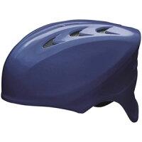 SSK 野球 ソフトボール用キャッチャーズヘルメット Dブルー(63) Oサイズ CH225【S1】の画像