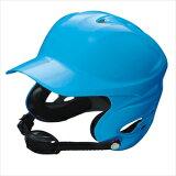 SSK 野球 硬式 少年用両耳付きヘルメット ブルー(60) Lサイズ H5000