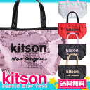 【即納】【レビューで送<br> 料無料】KITSON