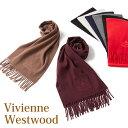 Vivienne Westwood 2018年モデル マフラー レディース メンズ ヴィヴィアンウエストウッド ギフト プレゼント 無地【送料無料】