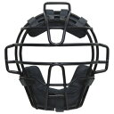 ZETT(ゼット) BLM2111 少年硬式野球用マスク ネイビー 【送料無料】