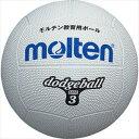 モルテン(molten) ドッジボール 3号 D3W 突き抜け防止バルブ 特許登録済 ゴム W白