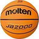 モルテン(Molten) バスケットボール5号球 JB2000 B5C2000I