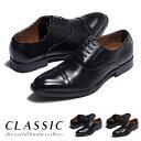 ビジネスシューズ 紳士靴 革靴 ストレートチップ ブラック ...
