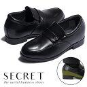 シークレットシューズ 紳士靴 革靴 6cmアップ Uチップ ブラック ビジネスシューズ ドレスシューズ 靴 冠婚葬祭 メンズ