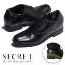 シークレットシューズ 紳士靴 革靴 6cmアップ ストレートチップ ブラック ビジネスシューズ 靴 くつ 冠婚葬祭 メンズ