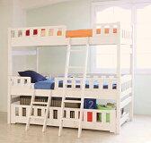 ベッド シングル 3段ベッド 三段ベッド 子供 大人 コンパクト フレーム 木製 3段ベッド 親子ベッド ORTAオルタ 木製3段ベッド(代引不可)【送料無料】【smtb-f】