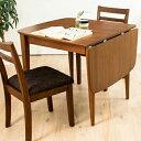 ダイニングテーブル 3点セット ダイニングセット 木製 北欧 伸長式 伸縮 幅83-120cm+ダイニングチェア2脚 バタフライテーブル(代引不可)【送料無料】【smtb-f】