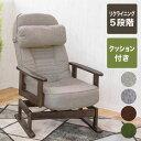 【送料無料】折りたたみ式木肘回転高座椅子 SP-823R