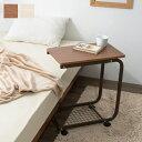 テーブル サイドテーブル キャスター付き デスク 机 ベッド...