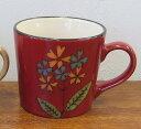 ミニマグカップ 光沢がキレイな花柄マグカップ レッド マグカップ 花柄 陶器 コーヒーカップ 食器