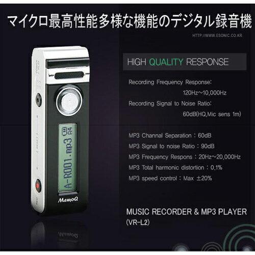 ベセトジャパン 超小型 高感度ボイスレコーダー...の紹介画像2