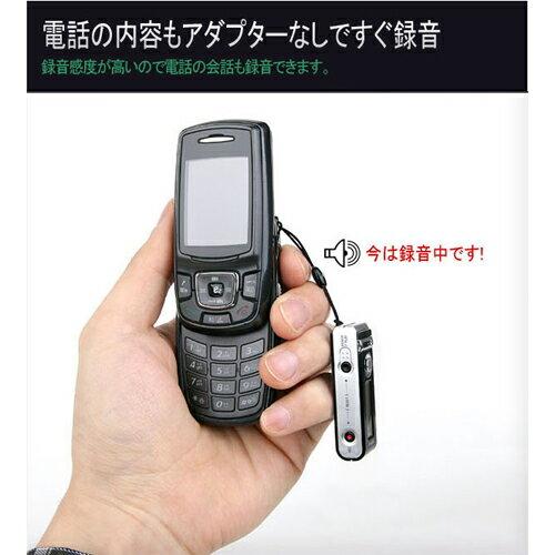 ベセトジャパン 超小型 高感度ボイスレコーダー...の紹介画像3