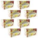 食パンミックス パンミックス siroca シロカ 贅沢食パンミックス ホームベーカリー SHB-MIX1100 4斤×8セット ベーカリー用【あす楽対応】