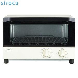 オーブン トースター おしゃれ ホワイト