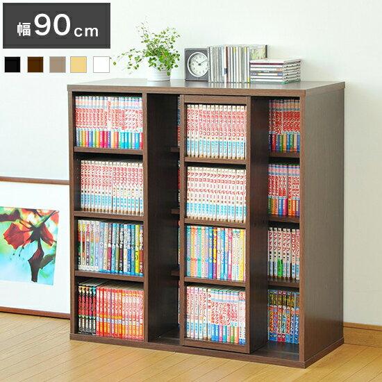 本棚 スライド書棚 シングル スライド式本棚 木製 本棚 ブックシェルフ ラック コミック 文庫 収納 【TNPNO2】【最大700円OFFクーポン配布中】