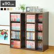 本棚 スライド書棚 シングル スライド式本棚 木製 本棚 ブックシェルフ ラック コミック 文庫 収納 【TNPNO2】【あす楽対応】