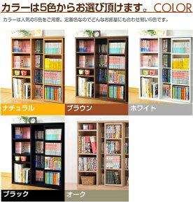 シングルスライド書棚(低ホルムアルデヒド☆☆☆等級)
