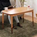こたつ テーブル 長方形 幅90 北欧 高さ調節 2WAYこたつテーブル 継ぎ脚 継脚 デスクこたつ ハイタイプこたつ(代引不可)【送料無料】【smtb-f】