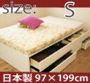 ベッド シングル 収納 フレームのみ チェスト 引き出し レール 木製チェストベッド(代引き不可)【送料無料】【S1】