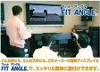 薄型TVディスプレイ据付金具「フィットアングル」ご自宅や店舗に<什器・テレビ・モニター・液晶> FA-WV-M2 壁掛固定タイプ(60〜32用)【送料無料】
