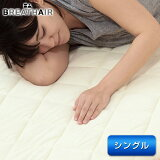 �֥쥹������ (R) ���� ���� ������ ���������ץ��¤�� �֥쥹������ (R)���� �ޥåȥ쥹 ������ �ߤ����� ������ ������ BREATHAIR(R)���� 40mm ��ġ�����̵���ۡڤ������б���