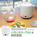 ROOMMATE いきいきヨーグルト&納豆家族 EB-RM700A【あす楽対応】【送料無料】