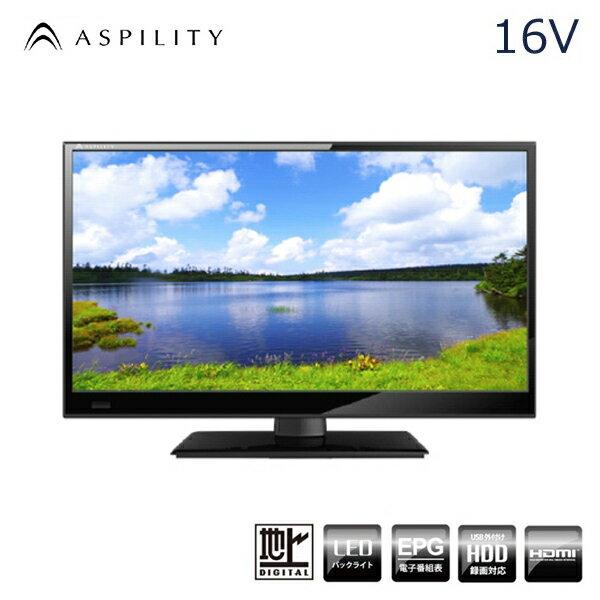 ASPILITY 16インチ 液晶テレビ AT-16C01SR【あす楽対応】【送料無料】【smtb-f】